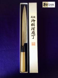 aritsugu1